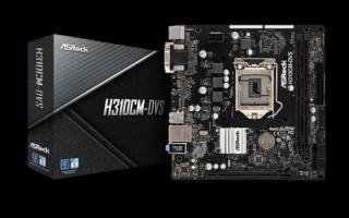 ASROCK MB H310CM-DVS (intel 1151v2 coffee lake, 2x DDR4 2666, GLAN, 4xSATA3, USB3.0, VGA  DVI, mATX) pro intel coffee lake