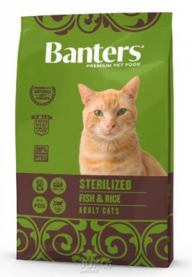 Banters Adult cat STERILIZED Fish with Rice 2kg-14667