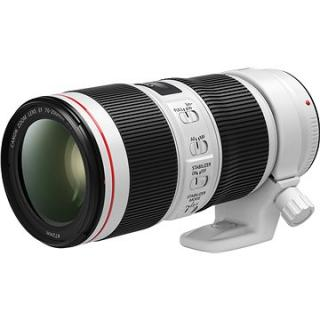 Canon EF 70-200mm f/4.0 L IS II USM (2309C005AA)