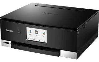 Canon PIXMA TS8250 - PSC/Wi-Fi/WiFi-Direct/BT/Duplex/PictBridge/PotiskCD/4800x1200/USB black
