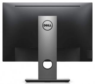 DELL Professional P2217 WFP LCD 22