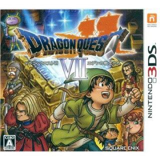 Dragon Quest VII: Fragments of the Forgotten Past - Nintendo 3DS (45496473600)