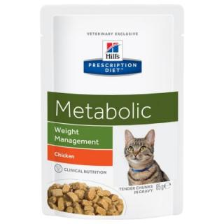 Hills Prescription Diet Feline Metabolic - 24 x 85 g