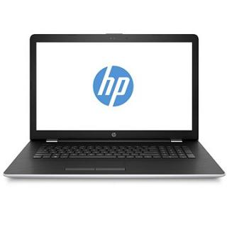 HP 17-bs102nc Natural Silver (2WB43EA#BCM)