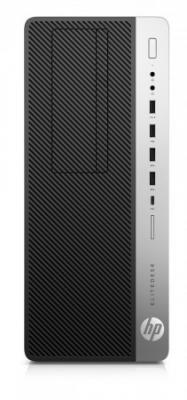 HP PC HP EliteDesk 800 G4 TWR, Win10Pro, i7-8700, 1x16 GB ram DDR4, 512GB M.2 NVMe ssd, KBD mouse, Microtower