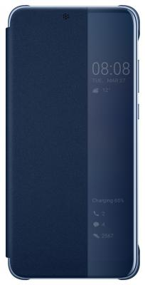 Huawei P20 Smart View Cover Blue