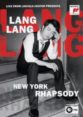 Lang Lang : Live from Lincoln Center presents
