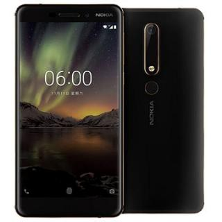 Nokia 6.1 Black/Copper Dual SIM