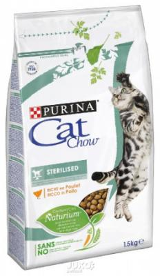 Purina Cat chow SpecialCare STERILIZED1,5kg-9585