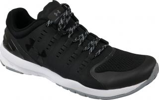 UNDER ARMOUR Charged Stunner (1266379-003) velikost: 42.5