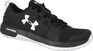 UNDER ARMOUR Commit TR 1285704-001 velikost: 41