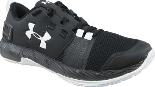 UNDER ARMOUR Commit TR X NM (3021491-002) velikost: 40
