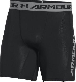 UNDER ARMOUR HG CoolSwitch Short (1271333-001 velikost: M