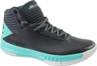 UNDER ARMOUR Lockdown 2 (1303265-105) velikost: 40