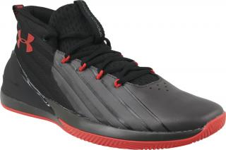 UNDER ARMOUR Lockdown 3 (3020622-002) velikost: 47