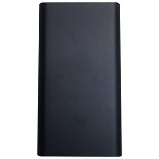 Xiaomi Mi Power Bank 2 10000mAh Black (472598)